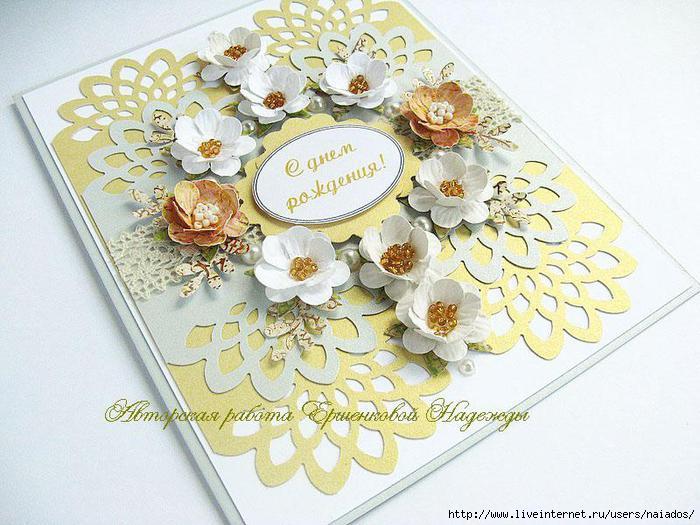 Мастер класс цветок из бумаги для скрапбукинга