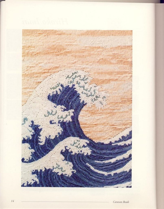 The Sea  014 (550x700, 123Kb)