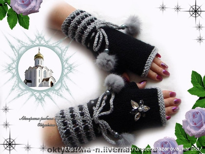 好漂亮的手套(可仿噢) - maomao - 我随心动