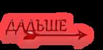 Превью ПСЧ (316x154, 37Kb)