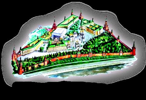 3D ����������� ����������� - ������,������,������/3996605_kreml1 (481x332, 212Kb)