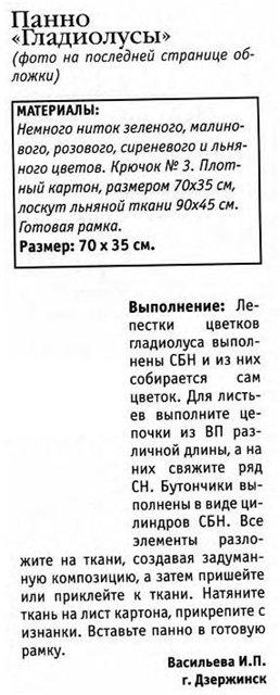 k36 (258x640, 49Kb)