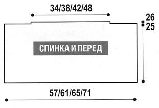 281_1287318802 (311x212, 8Kb)