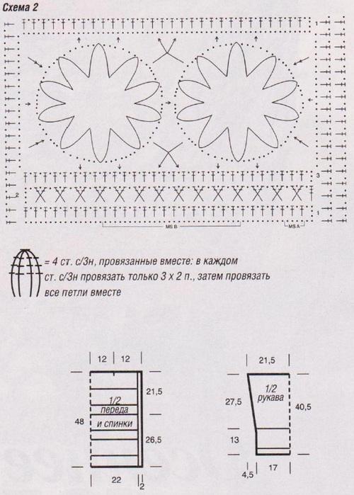 ККО3 (500x700, 119Kb)