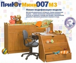 Превью scand-mebel_priyut_mini_007 (660x550, 210Kb)