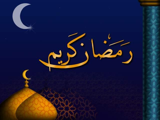 рамадан, ислам, намаз, Аллах, религия, бахадори, расписание намазов, ифтар, пост
