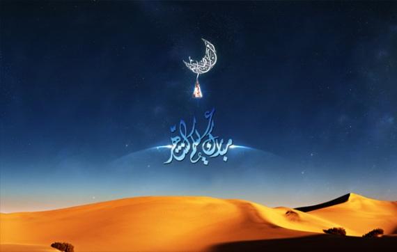 1 августа в 2011 году у мусульман начался священный месяц Рамадан