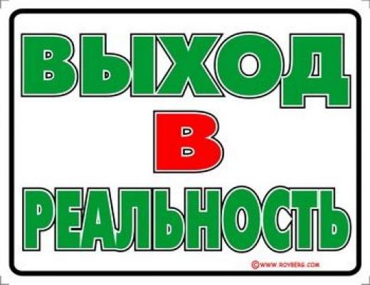 prikolnye-tablichki_11978_s__1 (520x401, 66Kb)