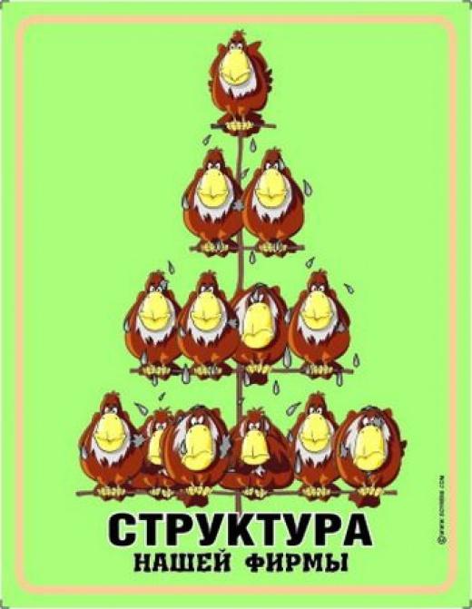 prikolnye-tablichki_11978_s__6 (520x671, 99Kb)