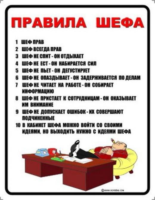 prikolnye-tablichki_11978_s__24 (520x673, 114Kb)