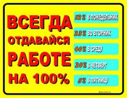 prikolnye-tablichki_11978_s__33 (520x402, 86Kb)