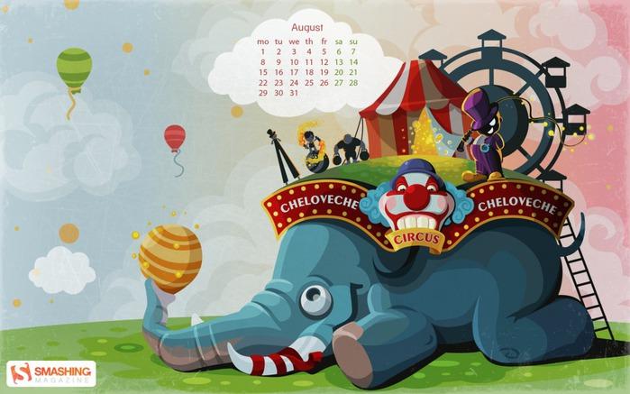 Большая подборка красивых календарей на август 2011/2822077_circus__681 (700x437, 89Kb)