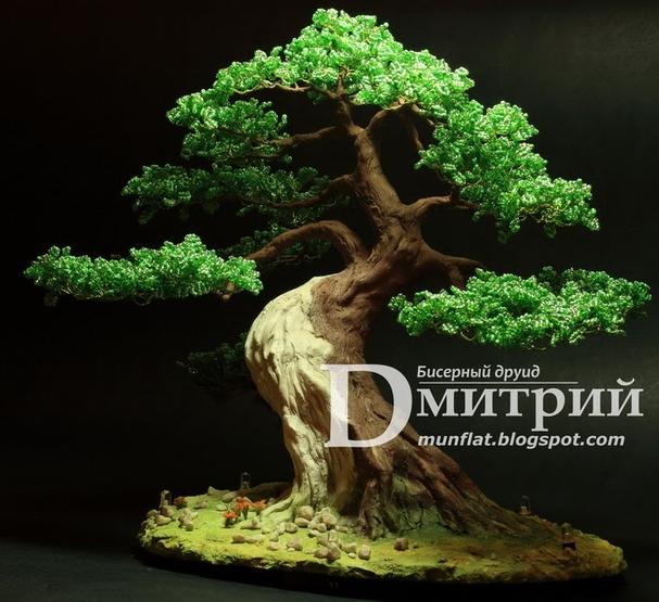 Работы бисерного друида Дмитрия. munflat.moifoto.ru/123063/f3445412.  Оформление деревьев из бисера важнее самого...