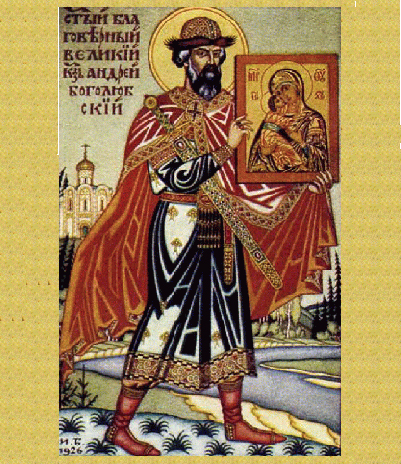 Андрей Боголюбский (401x464, 353Kb)
