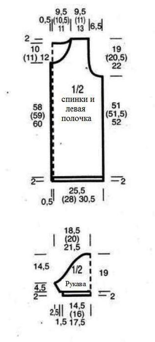 zhilet_41_shema (317x700, 21Kb)