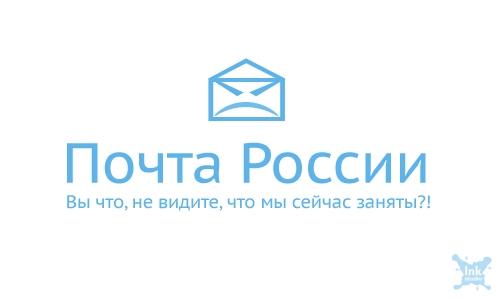 почта (500x300, 33Kb)