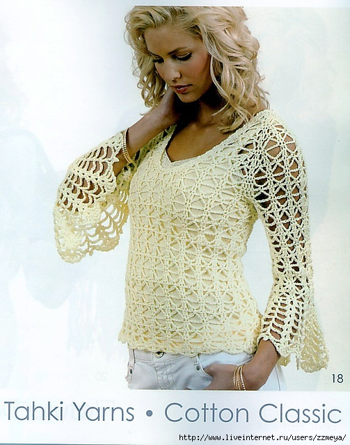 Pullover__Tahki_Spring_06_medium2 (503x640, 259Kb)