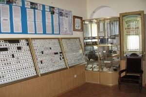 Музей-денег-300x200 (300x200, 24Kb)