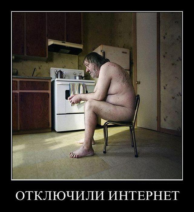 1307621778_demotivatory_01 (641x700, 82Kb)