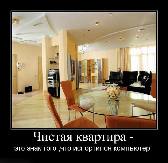 1309964493_demotivatory_101 (700x683, 80Kb)