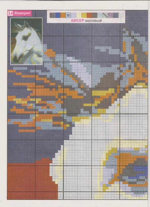 14 (507x700, 145Kb)