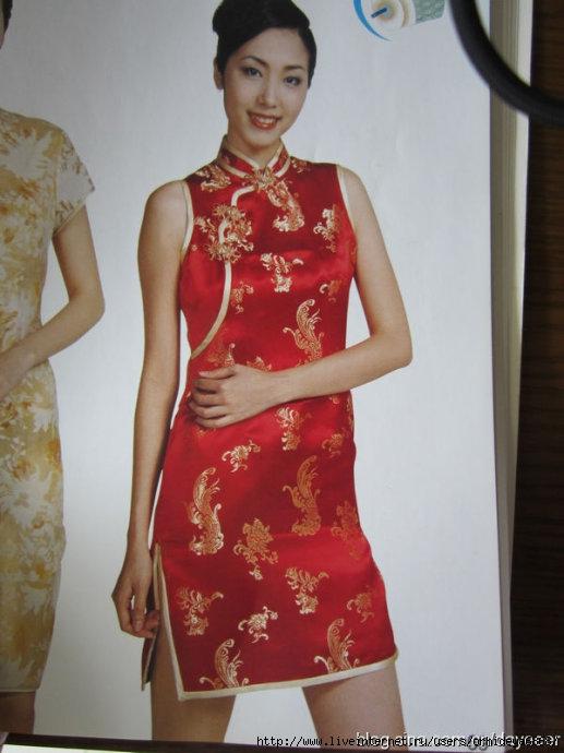 Блузка в японском стиле в Воронеже