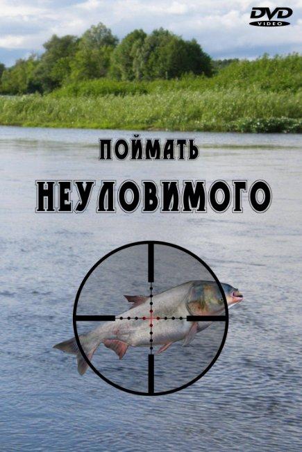 4401915_Poimat_neylovimogo (435x651, 63Kb)
