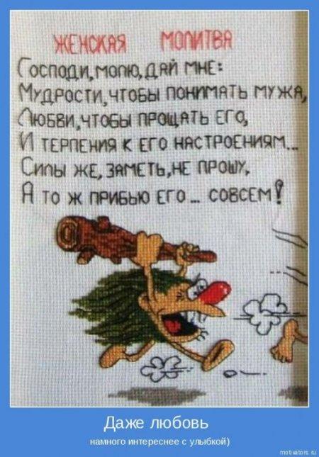1295544143_moyrolik6 (450x645, 66Kb)