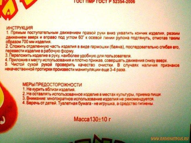 Должностная Инструкция Оператора Печати