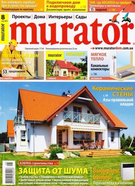 2920236_Murator_08_2011 (438x600, 68Kb)