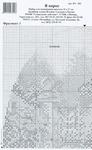 Превью 214 (307x500, 68Kb)