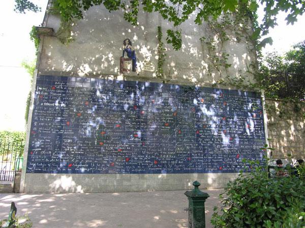 стена (600x450, 99Kb)