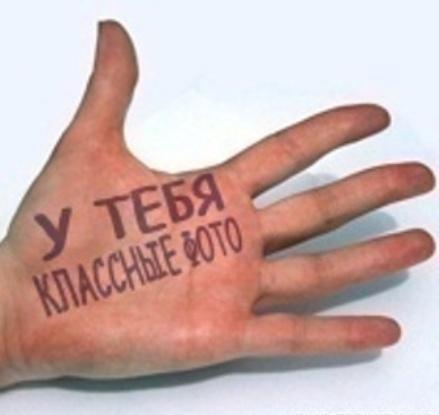 75211203__spasibo_yeto_dlya_vas_romashki1 (439x415, 36Kb)