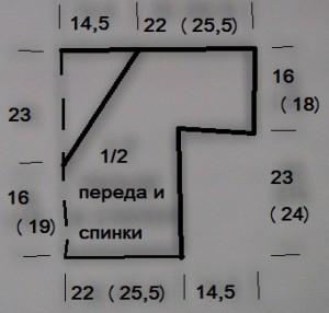 IMG_2868-300x286 (300x286, 18Kb)