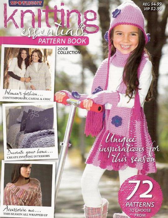 Knitting Essentials 2008_1 (540x700, 84Kb)