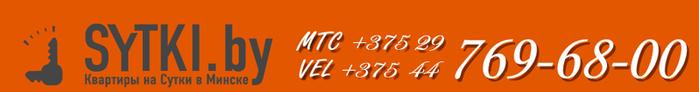 logo (700x92, 59Kb)