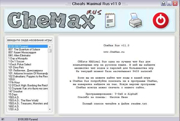 4403711_chemax_1 (600x403, 37Kb)