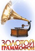 zolotoy_grammofon_2011 (120x173, 12Kb)
