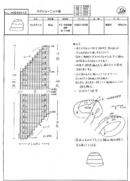 amz01 (501x700, 145Kb)
