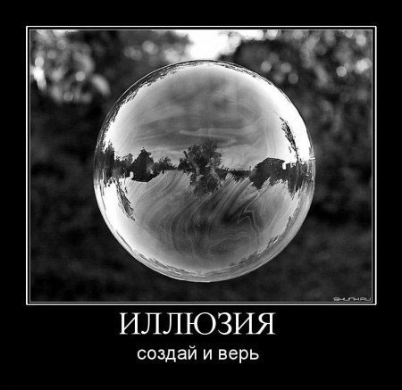 1209617_0_7081e_eabfe172_L (450x437, 52Kb)
