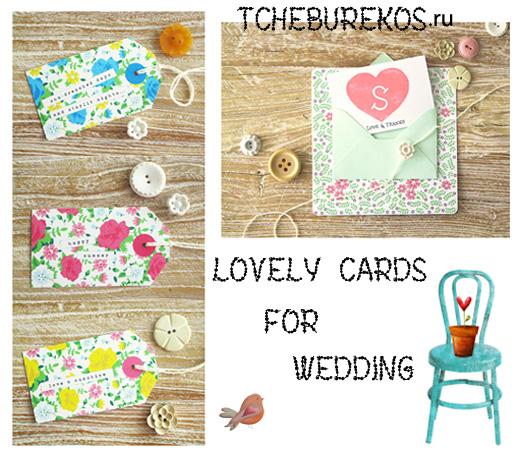 lovelycards (520x451, 137Kb)