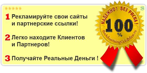 naiti-partnerov (507x252, 115Kb)
