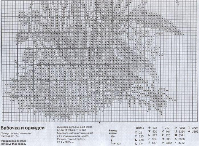 5083b (700x513, 118Kb)
