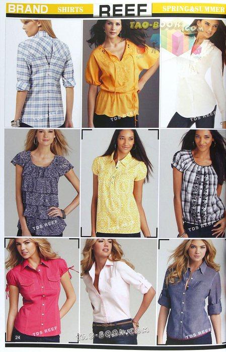Блузки Для Женщин В Самаре