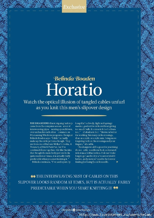 horatio1 (494x700, 260Kb)