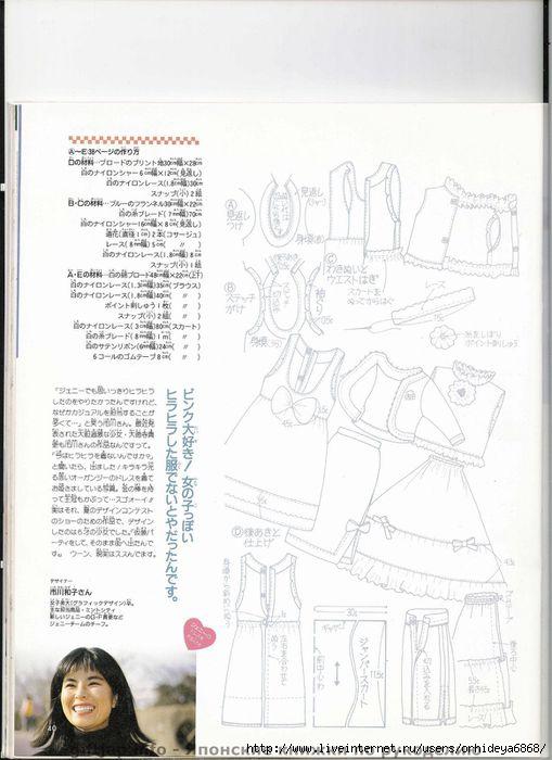 scan0034 (509x700, 151Kb)