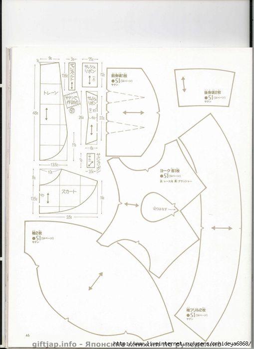 scan0037 (509x700, 112Kb)