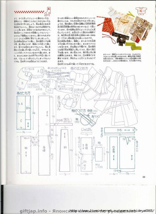 scan0042 (509x700, 175Kb)