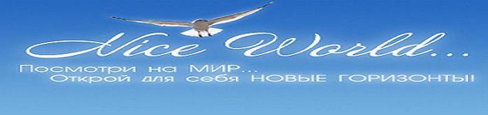 logo[1] (700x165, 15Kb)