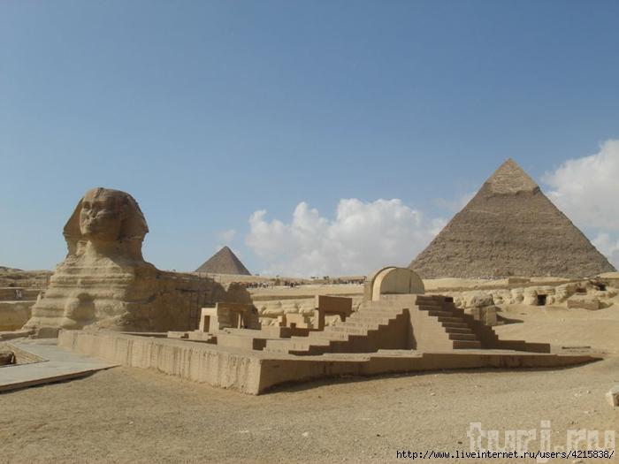 ...египетские пирамиды.